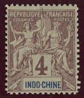 INDOCHINE  - Yv. 5  - Type Groupe - Faux De Fournier  ..Réf.AFA22818 - Indochine (1889-1945)