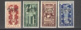 TRIESTE 1949 BIENNALE DI VENEZIA * LNH - Trieste