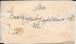 BEMBAHAN IRAN PERSE ENVELOPPE CIRCULEE AN 1904 - Iran