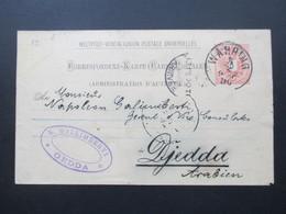 Österreich 1890 GA P 51 Weltvereinspostkarte Nach Dschidda / Gedda Arabien An Vize Konsul Napoleon Galimberti - 1850-1918 Imperium