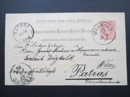 Österreich 1890 GA P 51 Weltvereinspostkarte Nach Patras Griechenland. Zurück / Retour. Social Philately Konsul - 1850-1918 Imperium