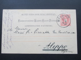 Österreich 1890 GA P 51 Weltvereinspostkarte Nach Aleppo Syrien. Retour / Zurück. Social Philately General Konsul - 1850-1918 Imperium
