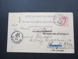 Österreich 1889 GA P 51 Weltvereinspostkarte Nach Corfu. Zurück! Social Philately Konsul Portugal - 1850-1918 Imperium