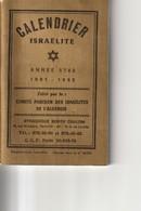 Calendrier Israëlite Année 5742 1981-1982 - Petit Format : 1981-90