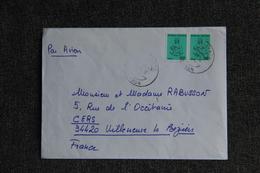 Lettre Du GABON ( PORT GENTIL) Vers FRANCE - Gabon