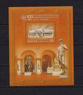 STAMP RUSSIA Mint /**/ 2012 Block BF 100 Years Museum Pushkin Art Sculpture Michelangelo Italy - Nuovi