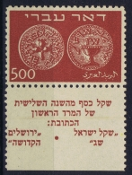 Israel : Mi Nr 8 Stamp Is Postfrisch/neuf Sans Charniere /MNH/** Flz/ Charniere Hinge On Tab  Doar Ivri, 500m. Reddish - Israel