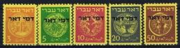 Israel : Mi Nr 1 - 5 MH/* Flz/ Charniere  20 M Has Paper On Back - Portomarken