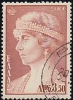 GREECE - Scott #596 Queen Sophia (*) / Used Stamp - Greece