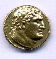 MEDAILLON GREC   ETAIN DORE REPLIQUE 25mm - Monnaies Antiques