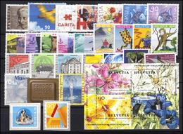 1746-1777 Schweiz-Jahrgang 2001 Komplett, Postfrisch - Zwitserland