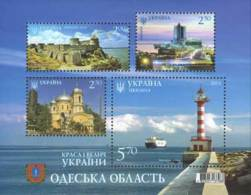 Uk Ukraine 2014 Mi. Nr. 1429-1432 Bl.120 Odessa Region - Ukraine