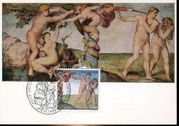 30613 Vaticano,  Maximum  1994 Painting Of Michelangelo The Fall Of Man, La Chute Du Premier Homme,  Sixtine Chapel - Arts