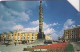 TARJETA TELEFONICA DE BIELORRUSIA. (002). - Belarus