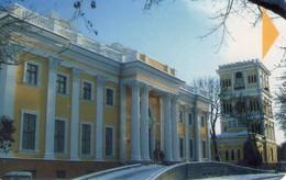 TARJETA TELEFONICA DE BIELORRUSIA. (003). - Belarus