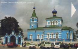 TARJETA TELEFONICA DE BIELORRUSIA. (006). - Belarus
