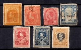 Siam Sept Bonnes Valeurs Neufs * 1883/1924. B/TB. A Saisir! - Siam