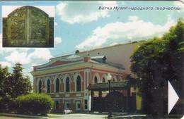 TARJETA TELEFONICA DE BIELORRUSIA. (008). - Belarus