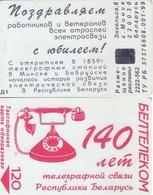 TARJETA TELEFONICA DE BIELORRUSIA. (011). - Belarus