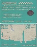 TARJETA TELEFONICA DE BIELORRUSIA. (012). REGULAR VER FOTO - Belarus