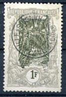Congo                                  39   Oblitéré - Usati
