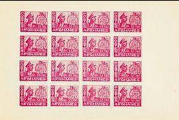 AFGHANISTAN 1951 UNIVERSAL POSTAL UNION 35P Magenta COMPLETE IMPERF.SHEET:16 Stamps UPU   [feuilles, GanzeBogen,hojas] - Afghanistan