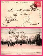 Japon - Yokohama Vers OLETTE ( Pyrénées Orientales ) Via Amérique - Oblit. Japon + Yokohama - Vue Animée - 1906 - Japan