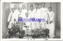 87061 ASIA KOREA COREA COSTUMES NATIVE MENS WOMEN AND CHILDREN POSTAL POSTCARD - Korea, North