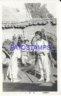 87066 ASIA KOREA COREA COSTUMES NATIVE CHILDREN WITH BASKET POSTAL POSTCARD - Korea, North