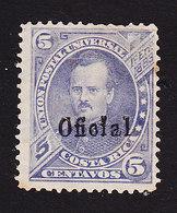 Costa Rica, Scott #O16, Used?, Fernandez Overprinted, Issued 1886 - Costa Rica
