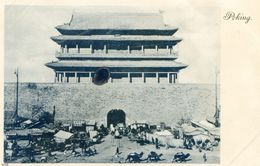 Chine - Pékin - Peking - Marché Devant Une Porte De La Ville - Chine