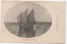 CPA GRECE Péninsule Du Pirée - Bateau Sous Voile 1918 - Grecia