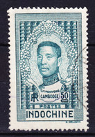French Indochina Indochine 1936 Mi. 217     50c. Sisowath Monivong King Of Cambodia - Usados