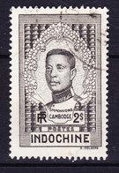 French Indochina Indochine 1936 Mi. 219     2 P Sisowath Monivong King Of Cambodia - Usados