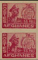 AFGHANISTAN 1951 UNIVERSAL POSTAL UNION 35p Magenta IMPERF.PAIR UPU [non Dentelé, Geschnitten] - Afghanistan
