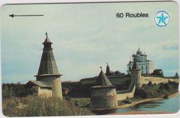 RUSSLAND  5SSRC  PSKOV - Russia