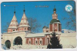 RUSSLAND  5SSRE  SOUZDAL - Russia