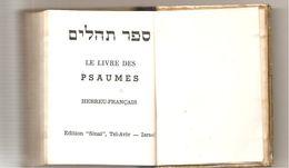 """Le Livre Des Psaumes Hébreu-Français Editions """"Sinaï"""" Tel-Aviv Israel Des Années 1920? - Religion"""