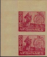 AFGHANISTAN 1951 UNIVERSAL POSTAL UNION 35p Magenta CORNER IMPERF.PAIR UPU [non Dentelé, Geschnitten] - Afghanistan