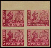 AFGHANISTAN 1951 UNIVERSAL POSTAL UNION 35p Magenta MARG.IMPERF.4-BLOCK UPU [non Dentelé, Geschnitten] - Afghanistan