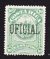 Costa Rica, Scott #O34, Mint No Gum, Arms Overprinted, Issued 1892 - Costa Rica
