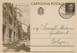 INTERO POSTALE ROMA FORO DI CESARE  - VIAGGIATO ANNI 30 (RX248 - Stamped Stationery