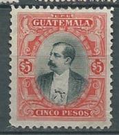 Guatemala -yvert N° 146  Oblitéré   Po56728 - Guatemala