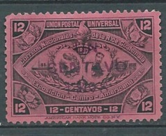 Guatemala -yvert N° 66 (*)   Oblitéré   Po56729 - Guatemala