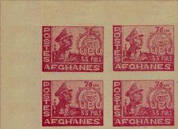 AFGHANISTAN 1951 UNIVERSAL POSTAL UNION 35p Magenta CORNER IMPERF.4-BLOCK UPU [non Dentelé, Geschnitten] - Afghanistan