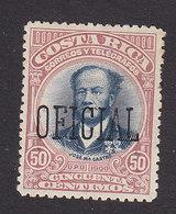 Costa Rica, Scott #O42, Mint No Gum, Regular Issue Overprinted, Issued 1901 - Costa Rica