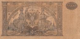 RUSSIA 10000 RUBLI 1919 -UNC (RX990 - Russia