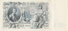 RUSSIA 500 RUBLI 1912 EF-QUNC (RX1000 - Russia