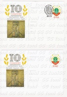 2018 10 Years Inspectorate To The Supreme Judicial Council  2 P.Card Mint+Sp. First Day Bulgaria/Bulgarie - Police - Gendarmerie