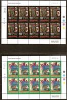 Albanie Albania 2003  Yvertn° 2656-2657 *** MNH Feuillets Complètes Cote 95 Euro - 2003
